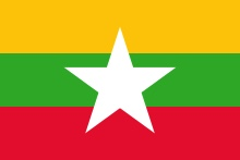 mm_flag